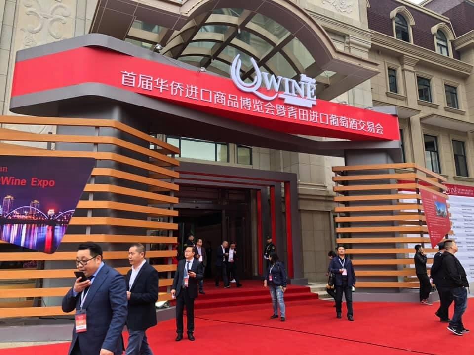 Le cantine siciliane al QWine Expo 2019 in Cina