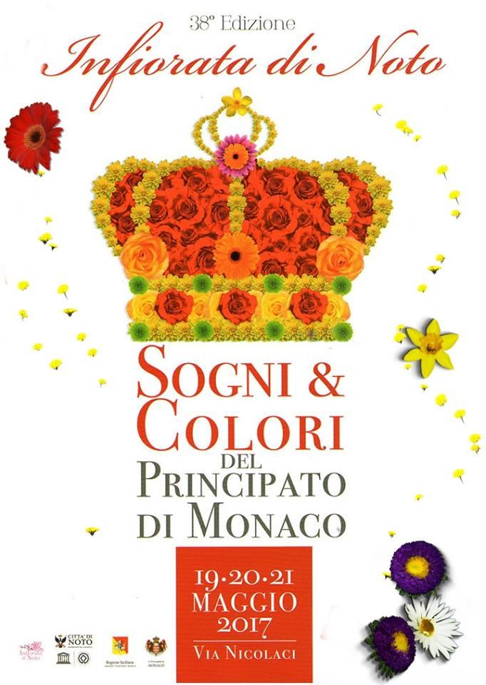 Festival Brancatiano: ecco i vincitori della terza edizione