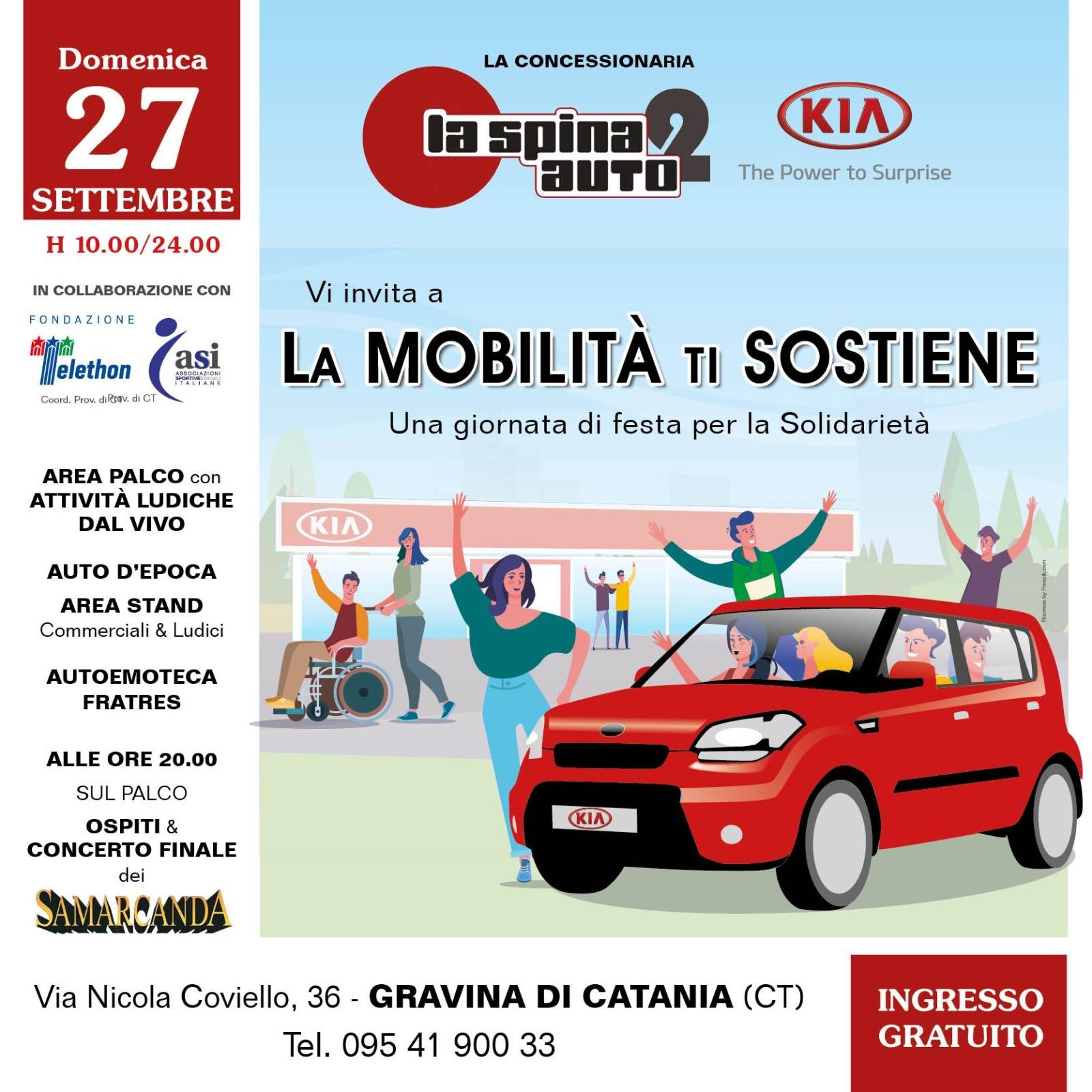 Arriva a Catania ELETTRICO 100%, il primo evento espositivo interamente dedicato alla mobilità elettrica e sostenibile.